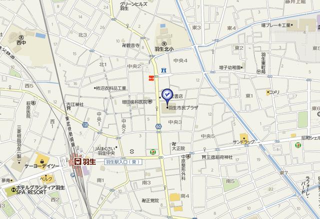 羽生市民プラザ周辺地図
